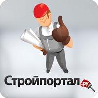 Stroyportal.ru