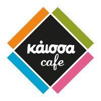 Κάισσα Cafe