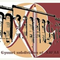 ՀԳՊԱ Գյումրու ստորաբաժանում - Gyumri department of SAFA of Armenian