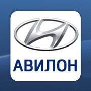АВИЛОН Hyundai