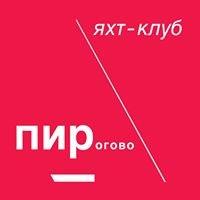 """Яхт-клуб """"Пирогово"""""""