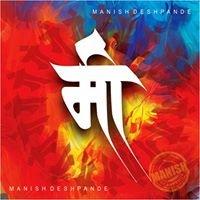 Marathi Calligraphy