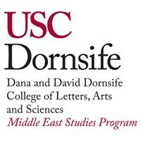 USC Department of Middle East Studies