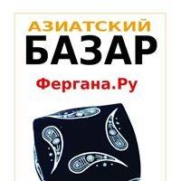Bazar.Fergana.ru
