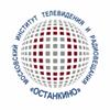 "МИТРО - Московский Институт Телевидения и Радиовещания ""Останкино"""