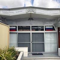 1-й Русский Музей в Австралии