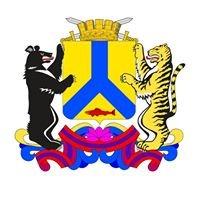 Администрация Хабаровска