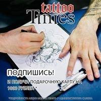 "Тату студия ""Tattoo Times"""