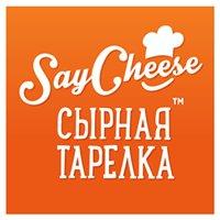 Say Cheese - «Вкусный стандарт»