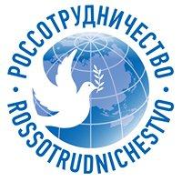 Russian Centre for Science and Culture in Malta