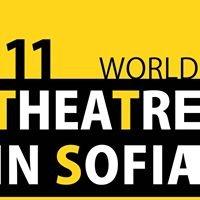 World Theatre in Sofia / Световен театър в София