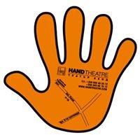 Театър Хенд / Hand Theatre