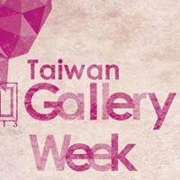 Taiwan Gallery Week 畫廊週