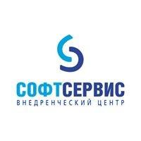 ВЦ СофтСервис
