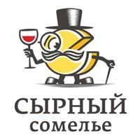 Cheese Sommelier