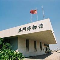 澳門博物館/Macao Museum
