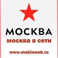 Новости Москвы и его области
