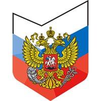 Mission Economique de Russie en Algérie / Торгпредство России в Алжире