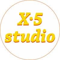 Х5studio
