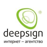 Deepsign, интернет-агентство