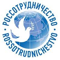 Представительство Россотрудничества в Одессе