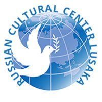 Russian Cultural Center in Lusaka