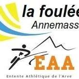 EAA / La Foulée d'Annemasse