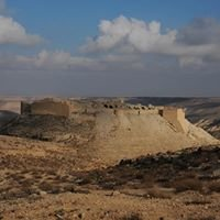 Medieval Petra-Shawbak Project: archaeology of a Mediterranean Frontier