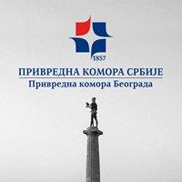 Privredna komora Srbije - Privredna komora Beograda