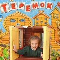 "Russian Children's Club ""Teremok"" (London, Chiswick)"