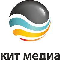 КИТ МЕДИА, агентство решений для бизнеса