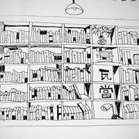 瓦當人文書屋