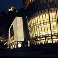 上海恒隆廣場 Plaza 66