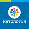 «Нетология»