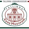 Tallinna Vene Muuseum / Таллиннский Русский Музей / Tallinn Russian Museum