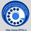 "Фонд ""Российский Фонд истории связи"""