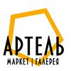 Artel Agency