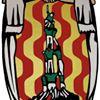 Colla Castellera Sant Pere Sant Pau