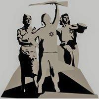 Музей еврейского воина II мировой войны