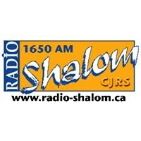 Radio Shalom Montreal 1650 AM (Officiel)