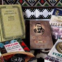 """Biblioteca Publică Orășenească  """"Petre Ștefănucă"""", Ialoveni"""