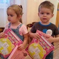 Детская библиотека на Русском поле Таганрог