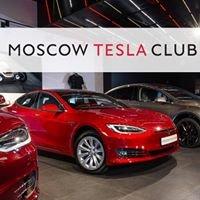 Moscow Tesla Club