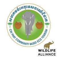 Chi Phat Community-Based Ecotourism- សហគមន៍អេកូទេសចរណ៍ជីផាត
