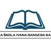 Osnovna škola Ivana Rangera,  Kamenica