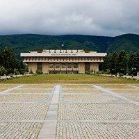 National Historical Museum (Bulgaria)
