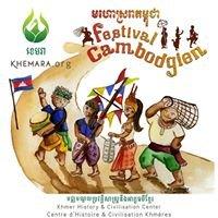 Festival Cambodgien