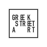 Greek_Street_Art
