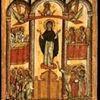 St. John Chrysostom Byzantine Catholic Church