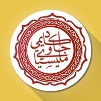 Akademi Jawi Malaysia - Klasika Media